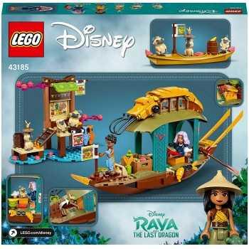 43185 Barca di Boun (LEGO) LEGO LEGO