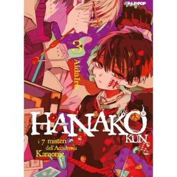 HANAKO KUN 3 J-POP EDITORE LIBRI