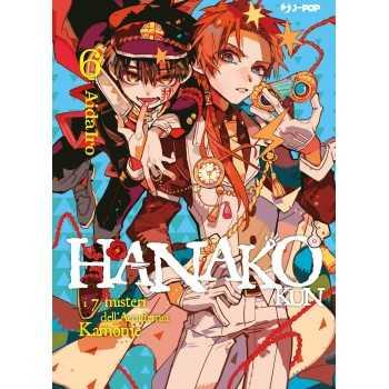 HANAKO KUN 6 J-POP EDITORE FUMETTI MANGA