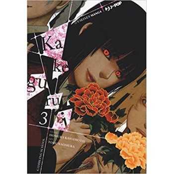 Kakegurui n°3 J-POP EDITORE FUMETTI MANGA