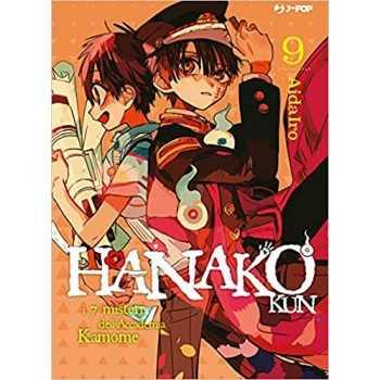 HANAKO-KUN 9 J-POP EDITORE FUMETTI MANGA