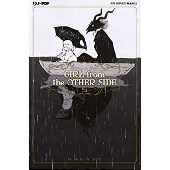 GIRL FROM THE OTHER SIDE 5