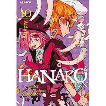 HANAKO KUN 10